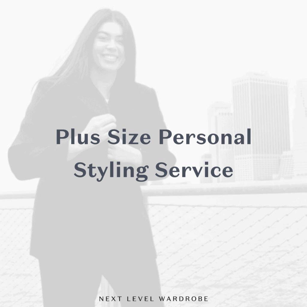 Plus Size Personal Styling Thumbnail